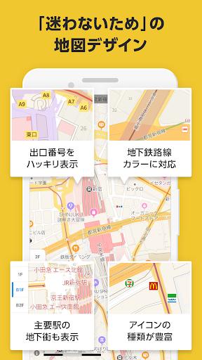 Yahoo! MAP - u3010u7121u6599u3011u30e4u30d5u30fcu306eu30cau30d3u3001u5730u56f3u30a2u30d7u30ea 7.17.1 screenshots 5