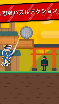 ミスター忍者 - スライスパズルのおすすめ画像1