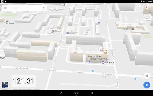 Taximeter for all 3.9.3 Screenshots 7
