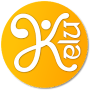Learn & Speak Indian languages  Icon