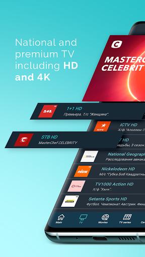 SWEET.TV. 260+ TV channels and TOP movies apktram screenshots 3