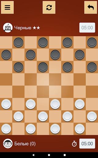 u0428u0430u0448u043au0438 apkpoly screenshots 6