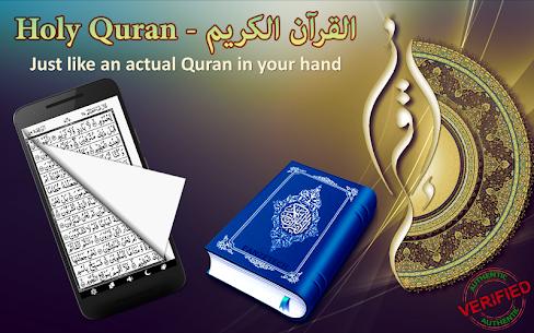 HOLY QURAN – القرآن الكريم 1