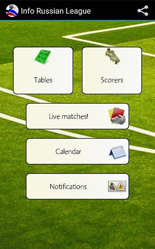 info russian premier league screenshot 1