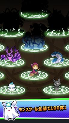 魔物育成アプリ-魔女の館のおすすめ画像4