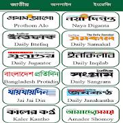 Online Bangla Newspapers
