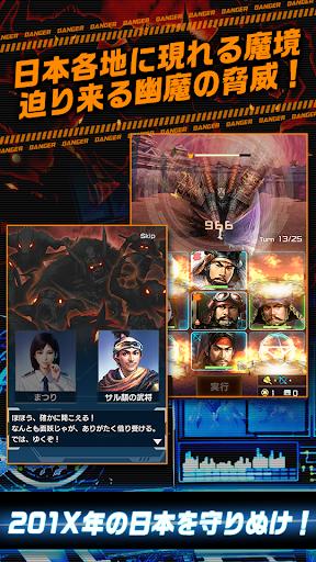 信長の野望 20XX 2.007.000 screenshots 2