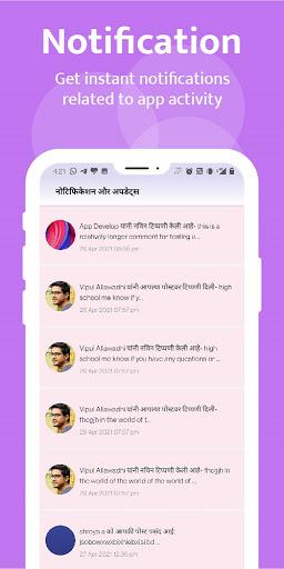 India's largest Community app - Kutumb android2mod screenshots 4