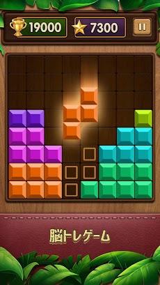 ブリックブロックパズル2020のおすすめ画像4