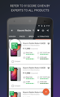 Mobile Price Comparison App Screenshot