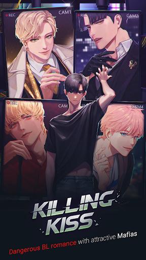 Killing Kiss : BL story game screenshot 1