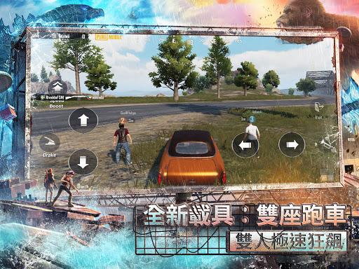 PUBG MOBILEuff1au7d55u5730u6c42u751fM apktram screenshots 12