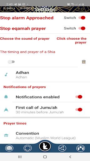 Prayer Timings Muslim Salatuk  Screenshots 3
