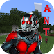 MCPEのスーパーヒーロー:Ant - Androidアプリ