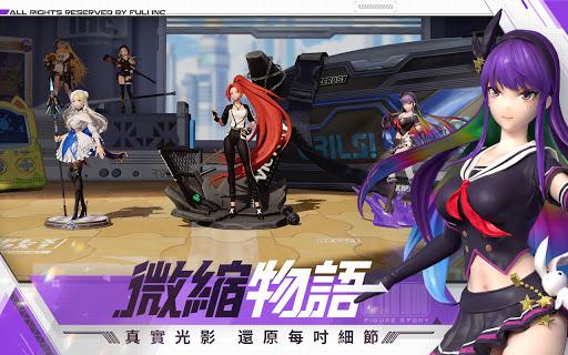 u6a21u578bu5c11u5973AWAKE Apkfinish screenshots 10