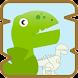 恐竜のパズル無料ゲーム - 子供のためのジグソーパズル