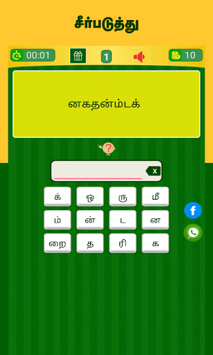 Tamil Word Game - u0b9au0bcau0bb2u0bcdu0bb2u0bbfu0b85u0b9fu0bbf - u0ba4u0baeu0bbfu0bb4u0bcbu0b9fu0bc1 u0bb5u0bbfu0bb3u0bc8u0bafu0bbeu0b9fu0bc1 6.2 Screenshots 22