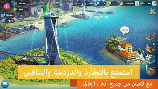 تحميل لعبة SimCity BuildIt مهكرة للاندرويد [آخر اصدار] 3