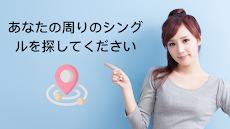 EZMatch-デート、友達作り、新しい人との出会いのおすすめ画像4