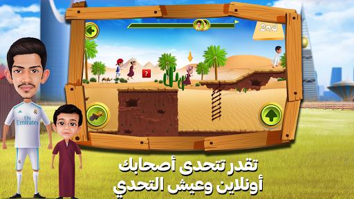 Saud Brothers 6.03 screenshots 2