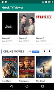 Greek TV Viewer 5.0 APK + MOD Download 1