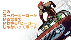 Not Exactly A Hero: インタラクティブストーリーゲームのおすすめ画像3