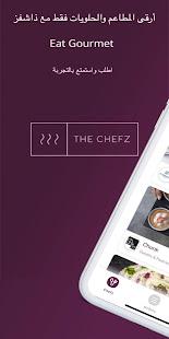 The Chefz | u0630u0627 u0634u0641u0632 Delivery App 10.15.1 Screenshots 1