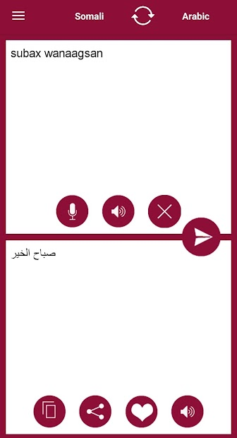 Arabic - Somali Translator screenshot 1