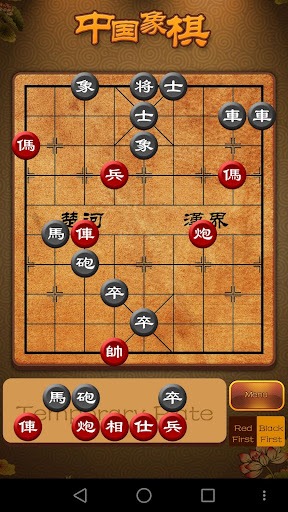 Chinese Chess, Xiangqi - many endgame and replay 3.9.6 Screenshots 7