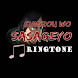 Sasageyo Ringtone - Androidアプリ