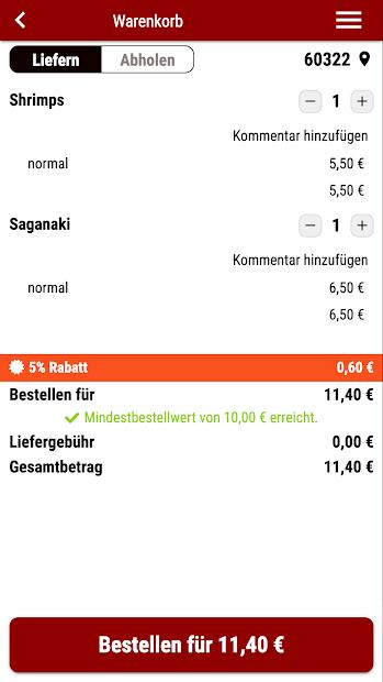Indisches Restaurant Alt Bockenheim screenshot 1
