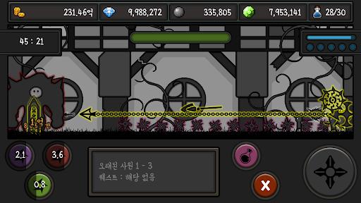 uc5b4uc314uc2e02(Assassin2) 2.0.6 screenshots 8