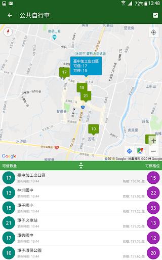 BusTracker Taichung 1.31.0 Screenshots 9