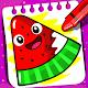 com.kidsfreegames.fruitsdrawingbook.coloringgames