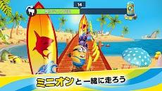 ミニオンラッシュ: 「怪盗グルー」公式ゲームのおすすめ画像3
