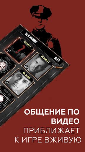 FaceMafia - u043cu0430u0444u0438u044f u043eu043du043bu0430u0439u043d u043fu043e u0432u0438u0434u0435u043e  screenshots 2