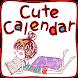キュートカレンダー - Androidアプリ
