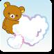 リラックマライブ壁紙29 - Androidアプリ