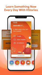 Vedantu: LIVE Learning App | Class 1-12, JEE, NEET 1.6.9 Screenshots 4