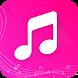 MP3プレーヤー - 音楽プレーヤー