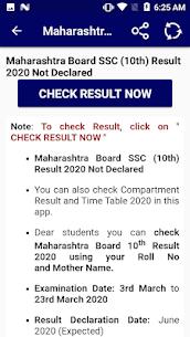 Maharashtra Board Result 2020, SSC/HSC Result 3.2 Mod APK Download 3