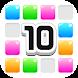10ぷる -脳トレ無料パズル ゲーム - Androidアプリ