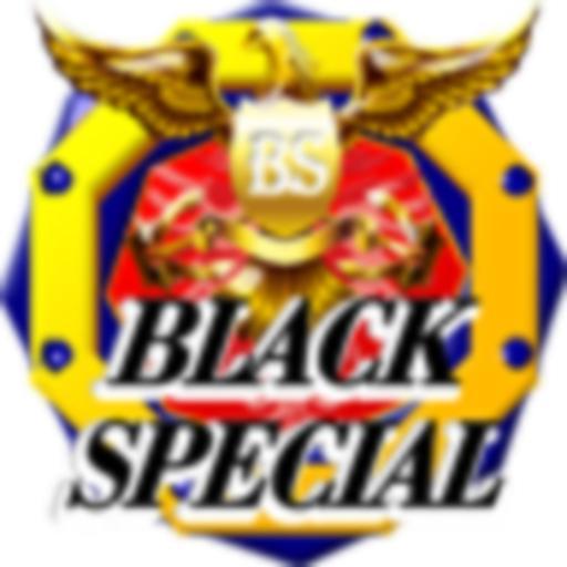Black Special
