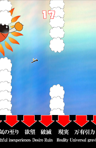 Flying Ikaros Hack Game Android & iOS 3