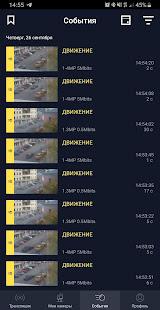 u041cu0430u0441u0442u0435u0440 u041au043bu044eu0447 1.8 Screenshots 3
