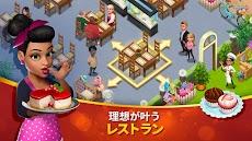 クッキング・タウン (Tasty Town) - 料理ゲームのおすすめ画像3