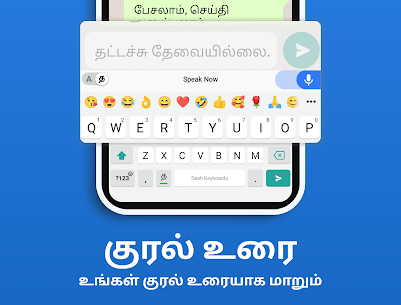 Tamil Keyboard APK 6.1.4 Download For Android 2