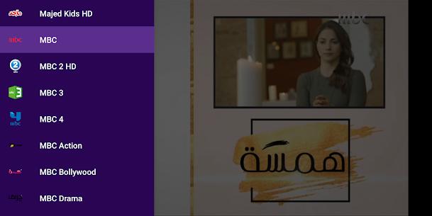 İNAT TV PRO APK 2021- CANLI MAÇ İZLE – GÜNCEL SÜRÜM 2