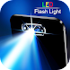 LED Flash Light - Androidアプリ