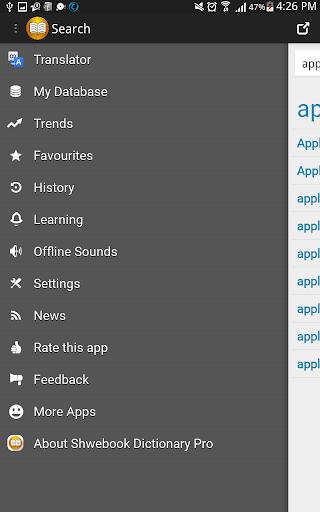 Shwebook Dictionary Pro  Screenshots 21